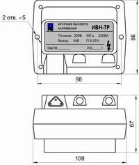 Источник высокого напряжения ИВН-ТР.  1 - питание; 2 - выход для подключения высоковольтного провода.